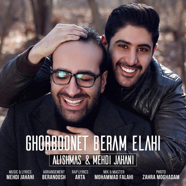 Alishmas & Mehdi Jahani – Ghorboonet Beram Elahi
