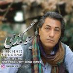 Farhad Nohghasr – Jo Gandomi