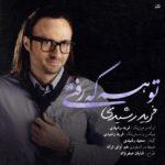 Farid Rashidi – To Ham Ke Rafti