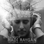 Hadi Raygan – Bi Tafavot