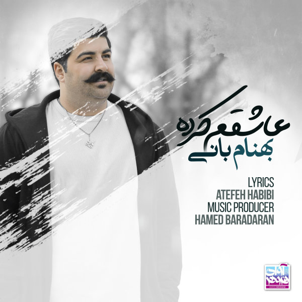 Behnam Bani – Ashegham Karde