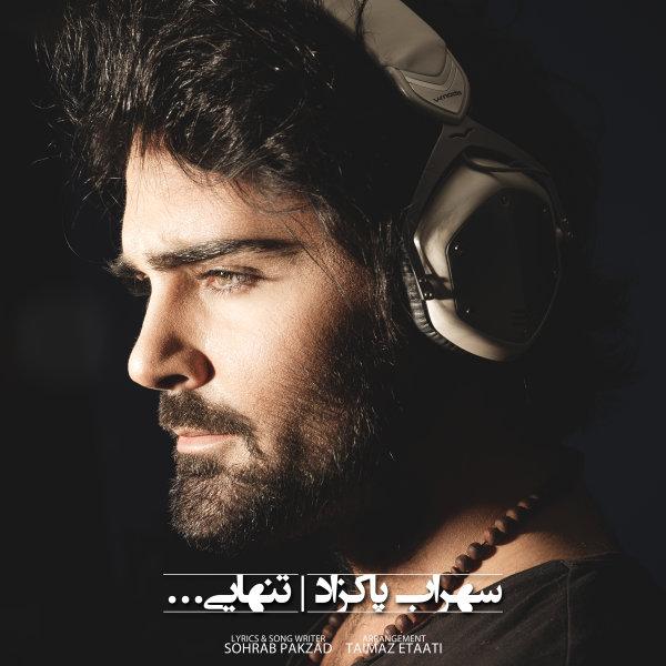 Sohrab Pakzad – Tanhaei