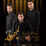 Safir Band – Lamse Bahar