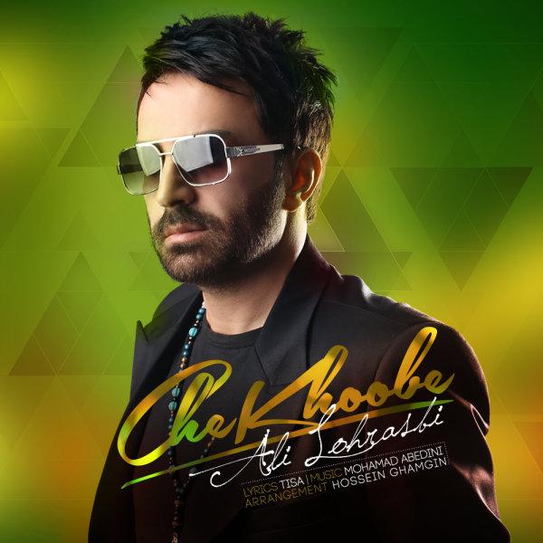 Ali Lohrasbi – Che Khoobe