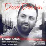 Ahmad Safaei – Doost Dashtani