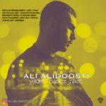 Ali Alidoosti – Yadet Hanooz Hast