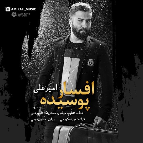 Amir Ali – Afsare Poosideh