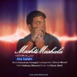 Ara Salahi – Mashti Mashallah