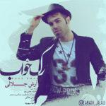 Arash Jalali - Rage Khab