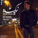 Arash Jalali - Nimeye Gomshode