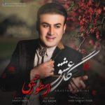 Arastoo Rahimi – Gole Eshgh