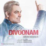 Armin Nosrati – Divoonam