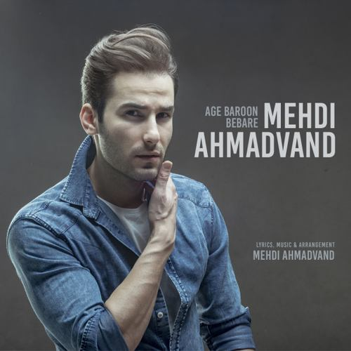 Mehdi Ahmadvand - Age Baroon Bebare