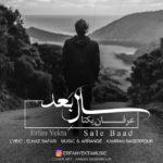 Erfan Yekta – Sale Baad