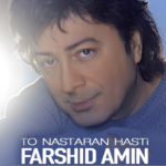 Farshid Amin – To Nastaran Hasti