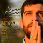 Farzad Amani – Sarnevesht