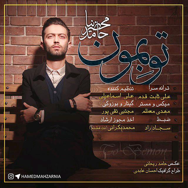 Hamed Mahzarnia – To Bemoon