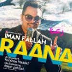 Iman Fallah – Raana