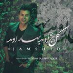 Jamshid – Gol Oumad Bahar Oumad