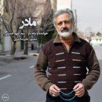 Seyed Karim Hosseini – Madar