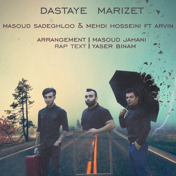 Masoud Sadeghloo & Mehdi Hosseini Ft Arvin - Dastaye Marizet