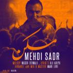 Mehdi Sadr – Mosaken