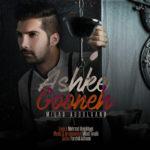 Milad Abdolvand – Ashke Gooneh