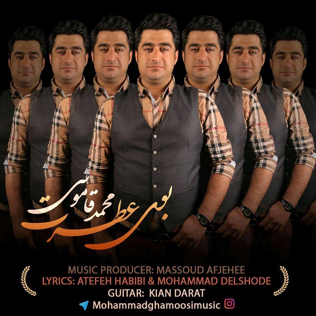 Mohammad Ghamoosi - Booye Atret