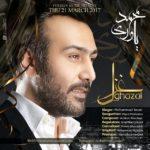 Mohammad Yavari – Ghazal