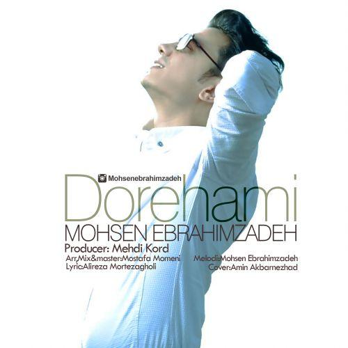 Mohsen Ebrahimzadeh - Dorehami