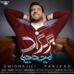 Omid Hajili – Parizad