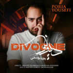 Pouria Yousefi – Divoone