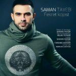 Saman Tayebi – Fekret Kojast