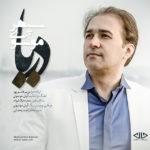 Sepehr Mousavi – Darya