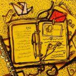 Siavash Atakhani – Nazanin