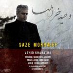 Vahid Kharatha – Saze Mokhalef
