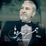 Sattar – Hamsafare Khatereha