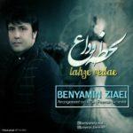 Benyamin Ziaei – Lahze Vedae