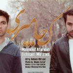 Behnam Mirzaei & Mahmoud Afarideh – Koja Miri