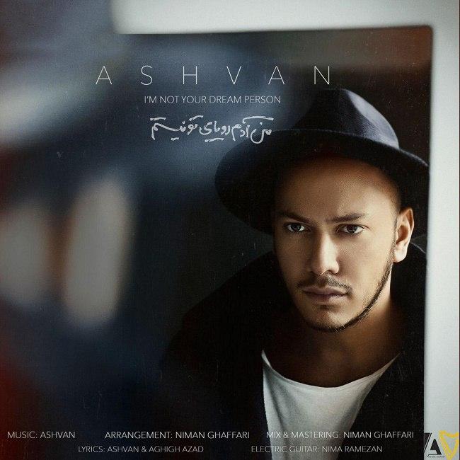 Ashvan – Man Adame Royaye To Nistam