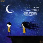Amir Tataloo – Taghir