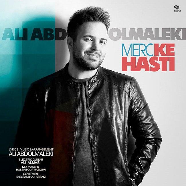 Ali Abdolmaleki - Merc Ke Hasti