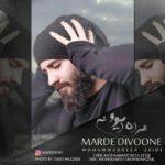 Mohammadreza Zeidi – Marde Divooneh