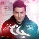 Mohsen Abrari – Jana