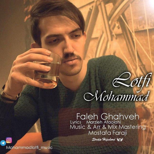 Mohammad Lotfi - Fale Ghahveh