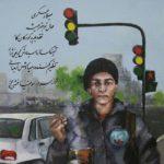 Milad Askari – Hale To Behtar Mishe