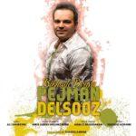 Pejman Delsooz – Bikhiale Donya