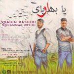 Shahin Rashidi & Mohmmad Kasiri – Pa Be Paye Bahar