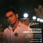 Amin Noroozi – Midoonam