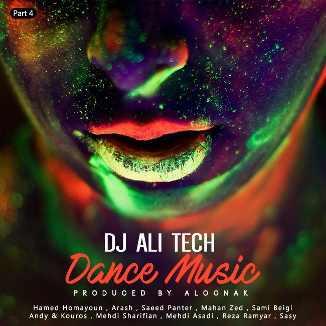 Dj Ali Tech - Dance Music ( Part 4 )